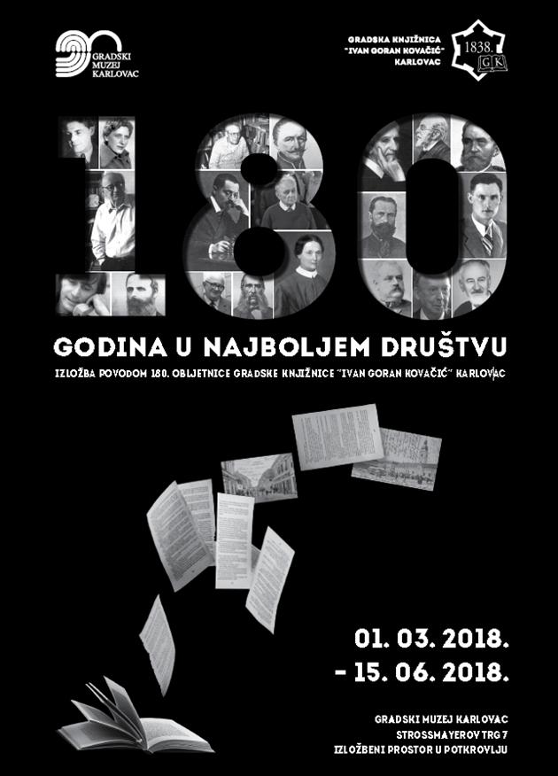 Izložba '180 godina u najboljem društvu' u Gradskom muzeju Karlovac